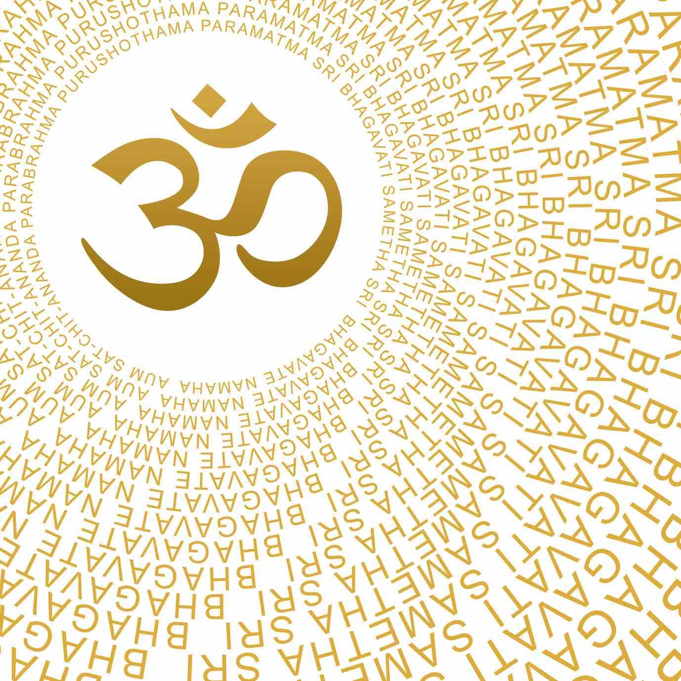 Goldenes OM Symbol AUM Zeichen mit Moolamantra